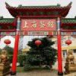 donášková služba Čínska reštaurácia Shanghai